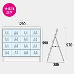不動産向けカードケースA型看板 ロータイプ 仕様:A4横16 片面 (CCSK-A4Y16K)