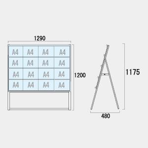 不動産向けカードケースA型看板 ハイタイプ 仕様:A4横16 片面 (CCSK-A4Y16KH)